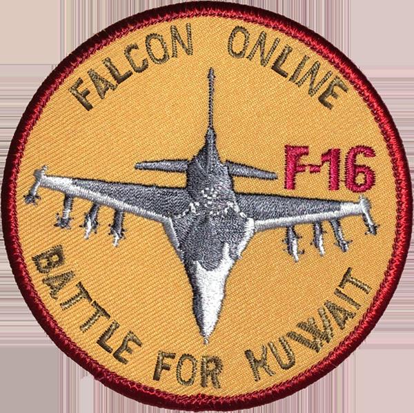"""Battle for Kuwait """"I"""""""